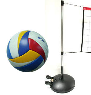 Volleyball Set Up